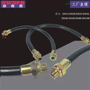 厂家直销 BNG-G1*700防爆挠性连接管 DN25 1寸橡胶材质防爆绕行软管