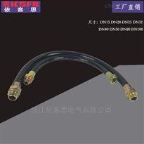6分防爆耐燃油管浙江电缆护线管橡胶材质