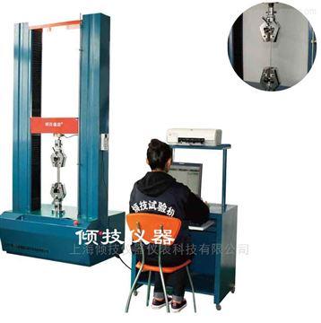 金汇QJ212上海金汇木材力学试验机