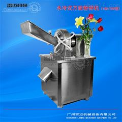 FS-180-4W白糖红糖奶粉水冷式打粉机粉碎机
