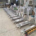 不锈钢叉车秤/唐山2吨电子秤叉车用于食品厂