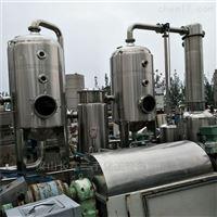 二手三效蒸发器长期转让二手三效浓缩蒸发器