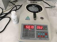 乳白胶固含量检测仪检定规程