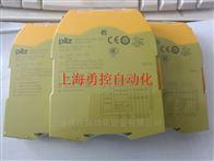 PNOZ s4 24VDC 3现货原装PILZ安全继电器750104