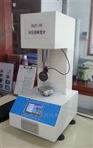HQY-961塑料球壓痕硬度計(塑料洛氏)