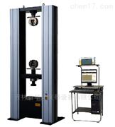 电子万能材料試驗機