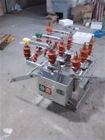 ZW8-12系列戶外高壓真空斷路器廠家