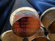 集中供暖用预制直埋式保温管价格