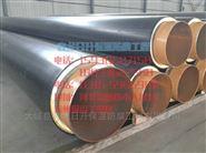 临清高密度聚乙烯预制直埋聚氨酯硬泡保温管