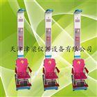 JL35超声波体重测量仪、红外线津梁儿童电子秤