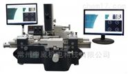 JX13V 双显示万能工具显微镜