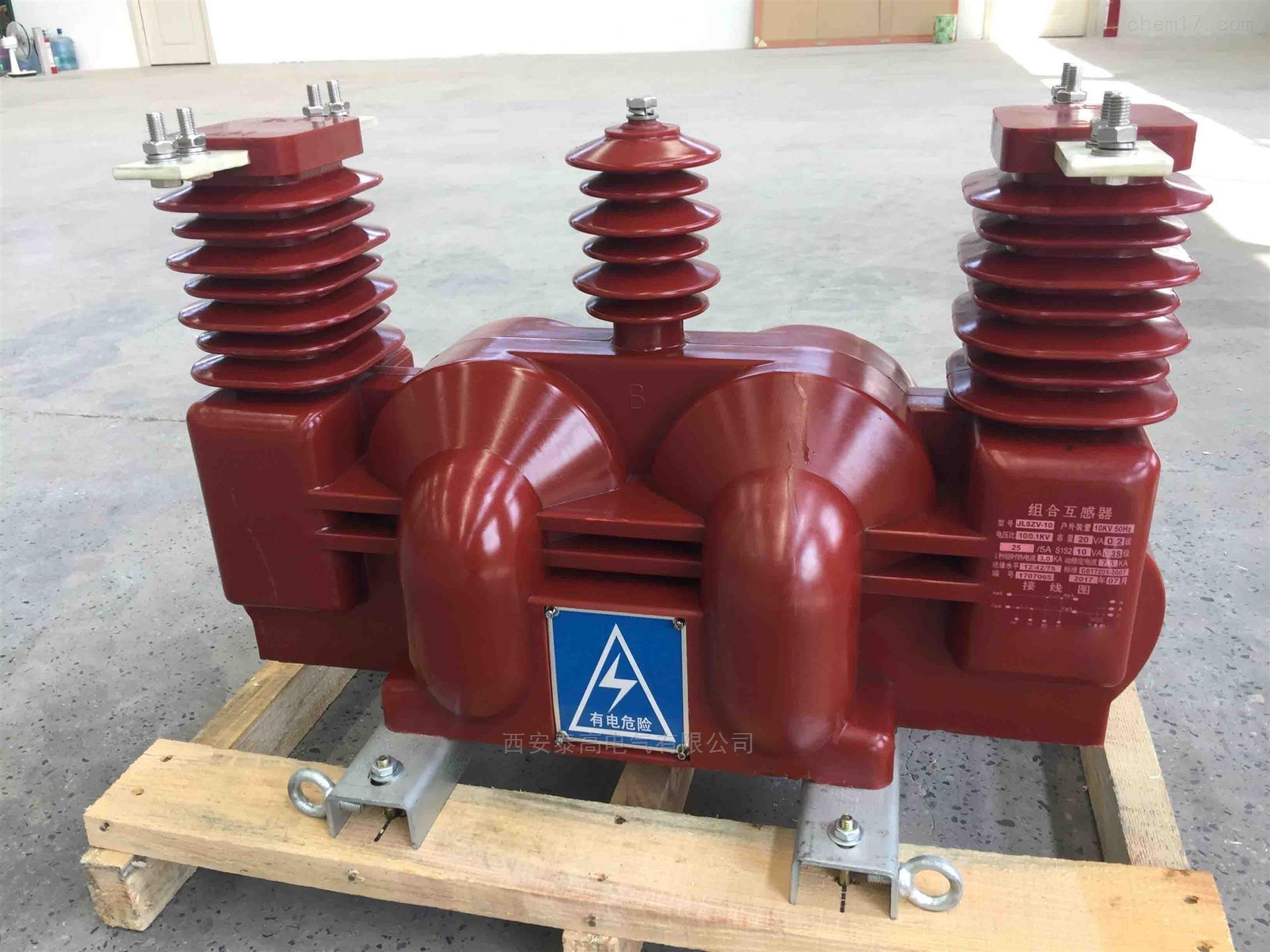 喀什10kv干式高压计量箱厂家