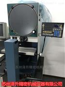 JT26 φ400新天光电数字式测量投影仪