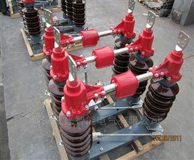 GW4戶外柱上10kv高壓隔離開關報價