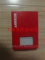 BECKHOFF现货模块EL5001/EL3204