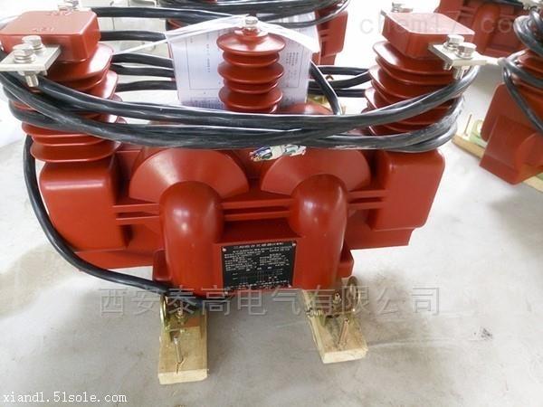 西安JLSZV-10户外干式高压计量箱价格