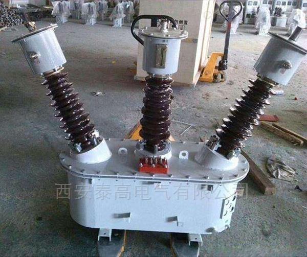 JLS-35高压计量箱说明书