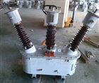 JLS-35高壓計量箱說明書