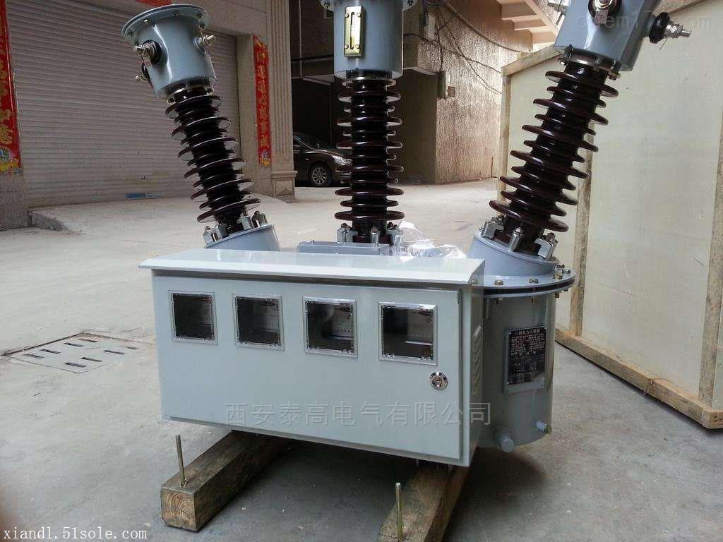 石家庄35kv高压计量箱厂家
