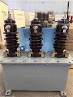 兰州10kv油浸式高压计量箱