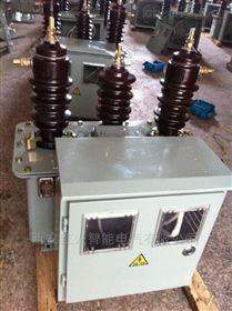 JLS-10-10KV柱上油侵式組合高壓計量箱廠家