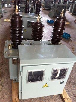 JLSZV-10KV柱上澆注干式高壓計量箱銷售