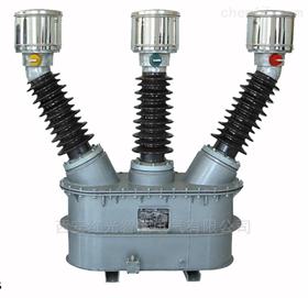 成都JLS-35戶外柱上高壓計量箱(組合互感器)