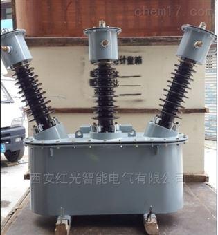 JLSZV-35kv戶外柱上干式三相高壓計量箱