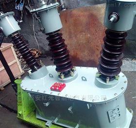 35kv戶外柱上干式高壓計量箱
