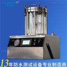 防水装置 IPX8台式压力浸水试验设备30米