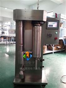 甘肃高温喷雾干燥机JT-8000Y瞬间成粉