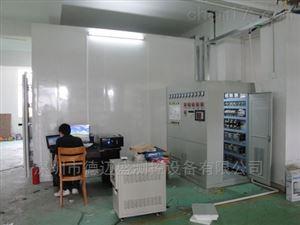 空气净化器臭氧浓度测试系统