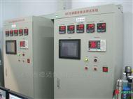 DMS空调焓差实验室