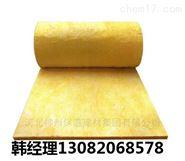 神州玻璃棉卷毡100mm*11kgZ新价格