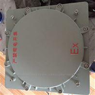 IICT4等级防爆箱-圆形盖板IIC防爆箱