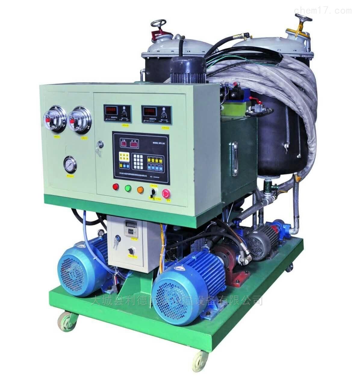 聚氨酯高压补扣机 配置参数