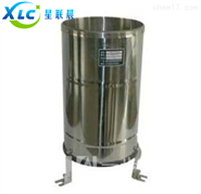 雨量传感器XC-YL生产厂家