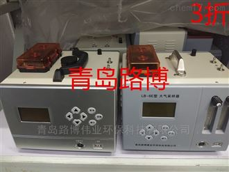 路博LB-6E大气采样器室内空气中有害气体理想工具
