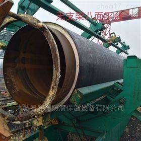 液压发泡平台聚氨酯管道保温管主要设备