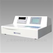 全自动流动注射光谱分析系统