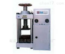 YES-2000科宇北京压力试验机(电动丝杠)