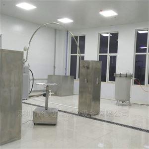 防浸水试验检测设备