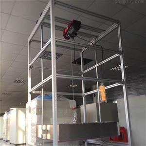垂直滴水试验检测设备