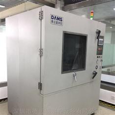 德邁盛防塵試驗箱環境檢測試驗設備