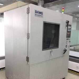 德迈盛防尘试验箱环境检测试验设备