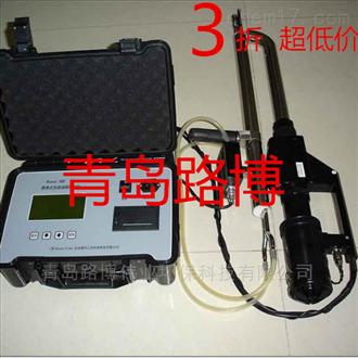 路博LB-7020便携式(直读式)快速油烟监测仪