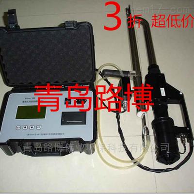金沙js12345官网LB-7020便携式(直读式)快速油烟监测仪