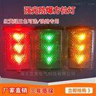 YBF4100LED紅黃綠三色可選消防員肩燈