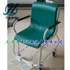 JLZ-200血液透析体重仪 轮椅称系列