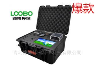 供应河北地区LB-TZ100便携式桶装水检测仪